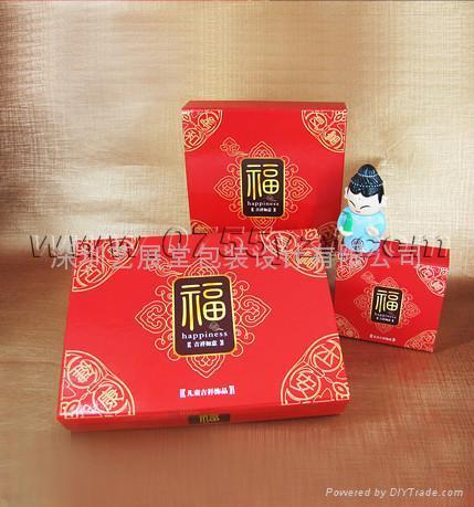 時尚盒、首飾盒、儿童首飾盒、婚慶禮品盒、儿童禮品、包裝盒批發 2