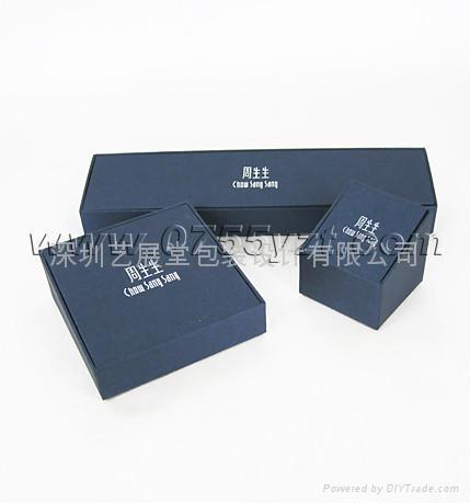 時尚盒、首飾盒、儿童首飾盒、婚慶禮品盒、儿童禮品、包裝盒批發 4