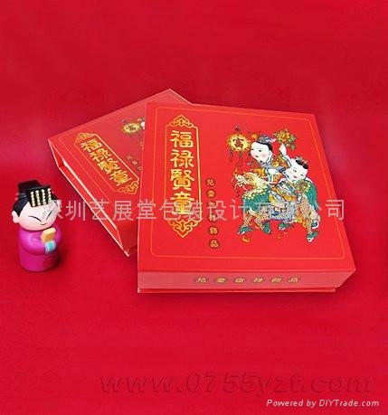 時尚盒、首飾盒、儿童首飾盒、婚慶禮品、儿童禮品、包裝盒批發( 1