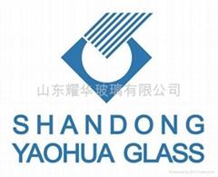 Shandong Yaohua Glass Co.,Ltd
