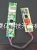 溫控直發器方案開發