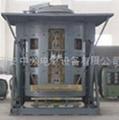 8吨中频电炉