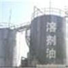 供應柴油 溶劑油 無味煤油 白油料 白電油