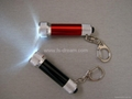 5 LED flashlight,metal key ring electronic lamp,LK-033