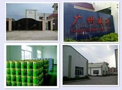 廣州市錦鋼建材制品有限公司
