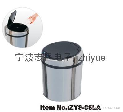 自动翻盖垃圾桶 3