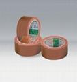 Rub Duct adhesive tape