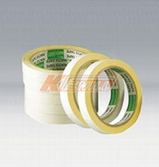 Brown Double Side Adhesive Tape