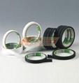 Black/White Strengthen adhesive tape