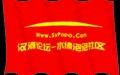 上海雙透旗幟、綬帶、袖章製作