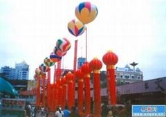 承办会议、促销、展览、演出、开业庆典;生产拱门、空飘气球