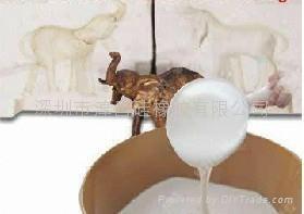石膏樹脂工藝品模具硅橡膠 3
