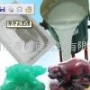石膏樹脂工藝品模具硅橡膠 4