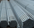 Sell Hot Galvanized Carbon Steel Pipes