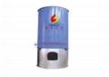 陕西立式燃煤蒸汽锅炉