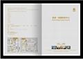 上海联单不干胶画册印刷 5
