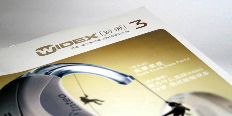 上海服裝吊牌印刷 1
