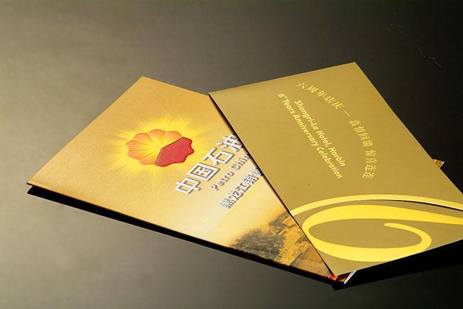 上海画册印刷,上海广告印刷 1