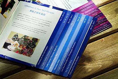 上海画册印刷,上海广告印刷 3