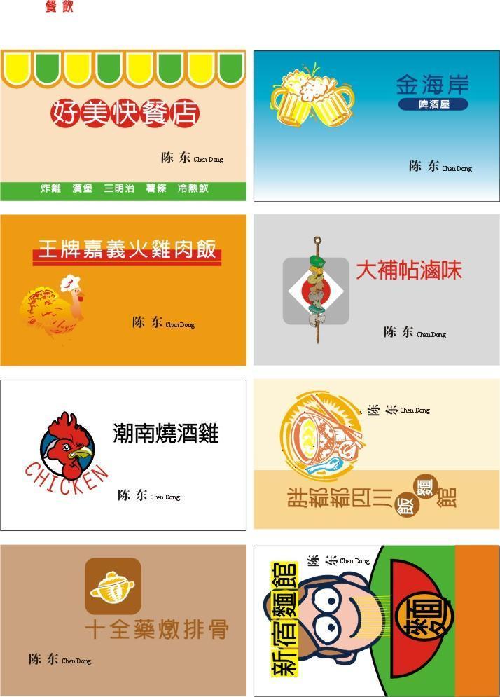 上海画册印刷,上海广告印刷 4