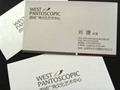 上海广告设计服务 4