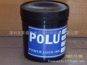 油性絲印膠水 1