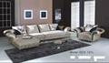 New classic sofa OCS-121L