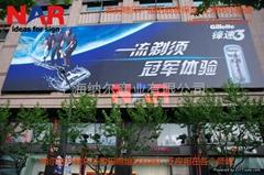 Blockout(Shanghai NAR)