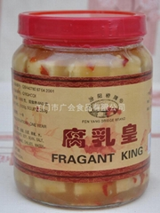 Fragrant King