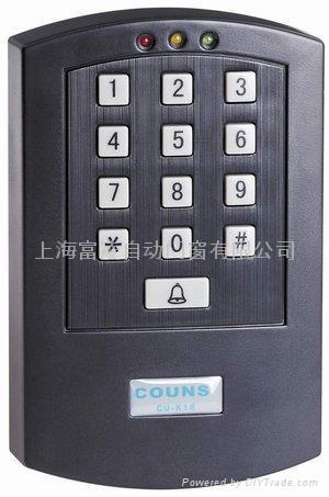 门禁刷卡机 3