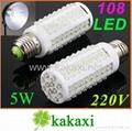 LED 5W 玉米燈泡