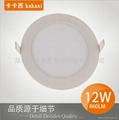 圓形 12W LED 面板燈
