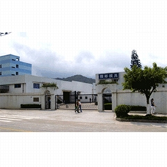 Ahouse Automation Company Ltd
