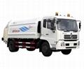 Garbage Trucks DMT5154ZYS-1 1