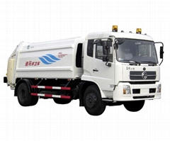 Garbage Trucks DMT5154ZYS-1