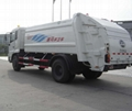 Garbage Trucks DMT5154ZYS-1 2