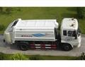 Garbage Trucks DMT5154ZYS-1 3