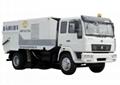 Road sweeper DMT5121TSL-1