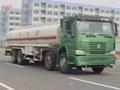 watering trucks DMT5310GSS
