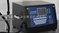 K800激光噴碼機