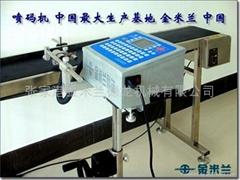浙江电线电缆喷码机