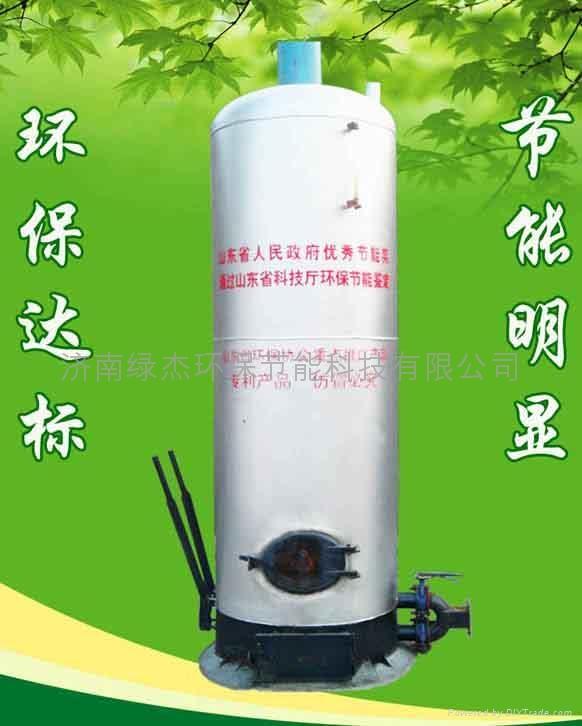 供暖锅炉 1