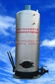 環保鍋爐 3