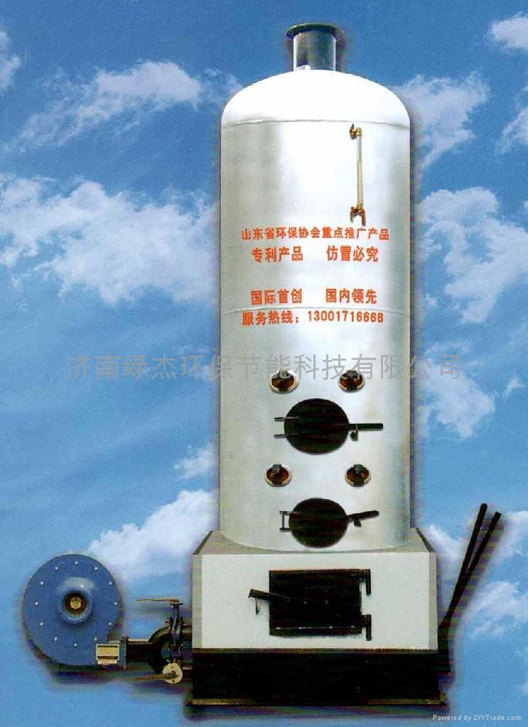 環保鍋爐 4