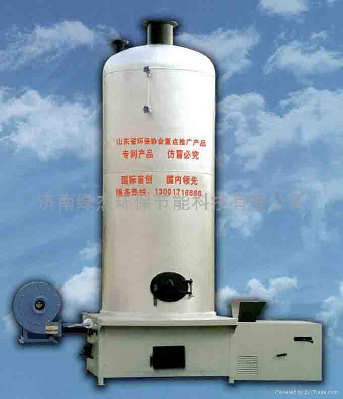 立式鍋爐 1