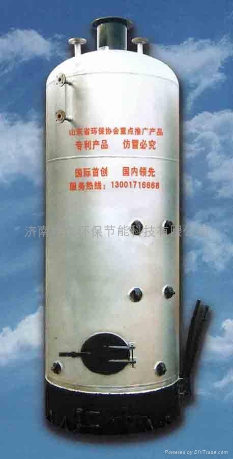 蒸汽锅炉 1