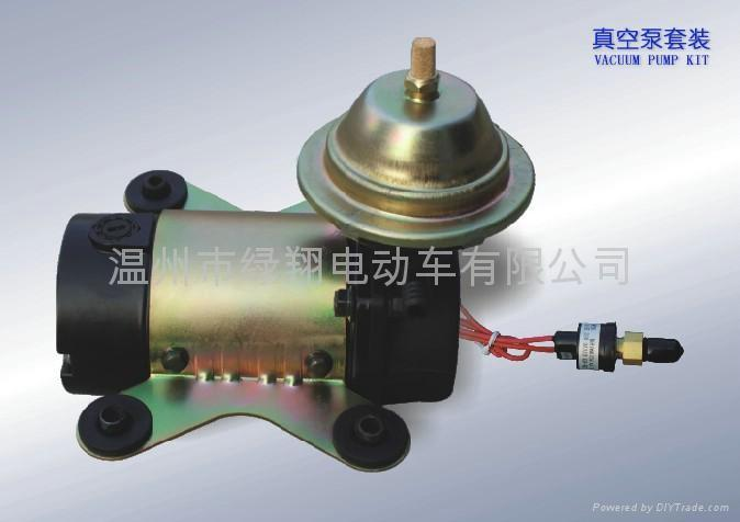 72vdc Electric Vacuum Pump 1