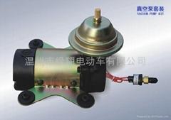 72VDC Electric Vacuum Pump
