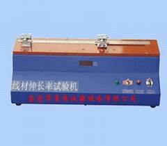 YJ-8615系列线材伸长率试验机