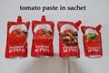 150g pure tomato paste